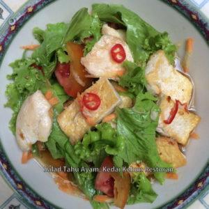 Salad Tahu Ayam